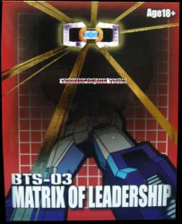Transformers BTS03Optimus Prime Matrix of Leadership Upgrade set