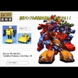 Transformers Encore Series #10 - Minibots