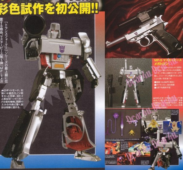 Transformers Masterpiece MP05 Megatron - Click Image to Close