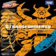Transformers - Unicron G1 2010 Limited Japan Version