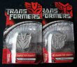 Transformers Movie Collector's Magnet Secret Version